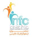 igfestival-site-logo